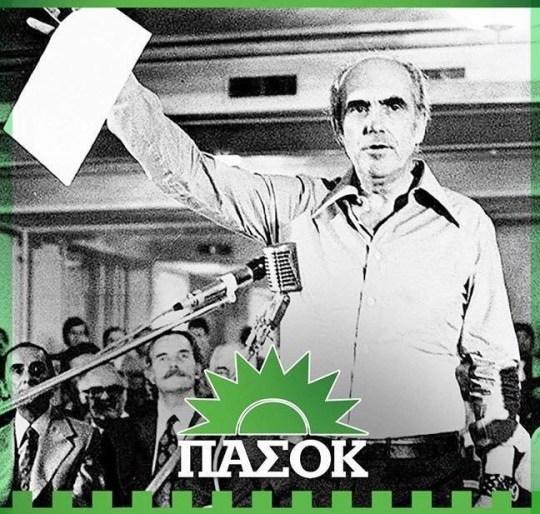ΝΕΑ, ΕΙΔΗΣΕΙΣ, ΣΑΤΥΡΑ, ΓΕΛΙΑ, ΕΠΙΚΑΙΡΟΤΗΤΑ, NEWS, SATIRA, EPIKAIROTITA, nikosonline.gr