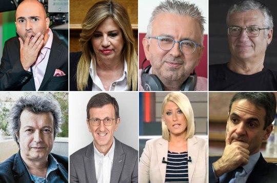 NEWS, EPIKAIROTITA, SATIRA, HUMOR, ΧΙΟΥΜΟΡ, ΣΑΤΥΡΑ, ΝΕΑ, ΕΙΔΗΣΕΙΣ, nikosonline.gr