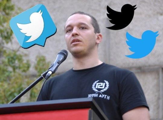 Χρυσή Αυγή, twitter, XRYSI AYGI, nikosonline.gr