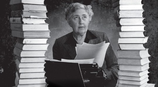 Agatha Christie, Άγκαθα Κρίστι, ΤΟ BLOG ΤΟΥ ΝΙΚΟΥ ΜΟΥΡΑΤΙΔΗ, nikosonline.gr,