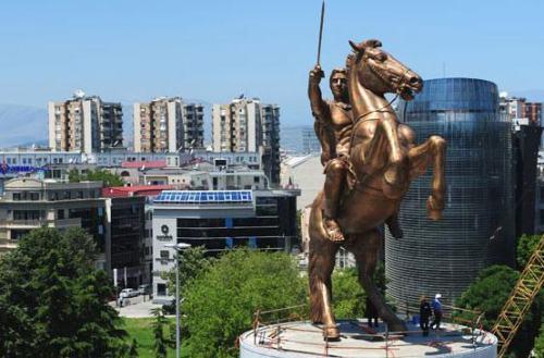 Μακεδονία, Ελληνική, Μέγας Αλέξανδρος, Meg. Alexandros, Makedonia, Macedonia, nikosonline.gr