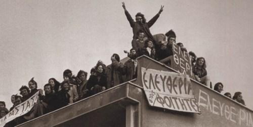 Φοιτητές χούντα Νομική, Greek Junda, Nomiki sxoli athinon, ΤΟ BLOG ΤΟΥ ΝΙΚΟΥ ΜΟΥΡΑΤΙΔΗ, nikosonline.gr,