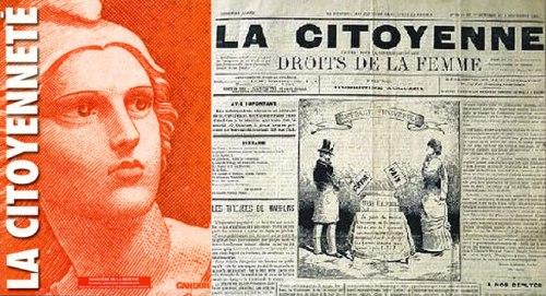 La Citoyenne, ΤΟ BLOG ΤΟΥ ΝΙΚΟΥ ΜΟΥΡΑΤΙΔΗ, nikosonline.gr,