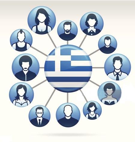 LOCAL PRODUCTS, TOPIKA PROIONTA, TOPIKOTITA, ELLAS, GREECE, ELLINIKA PROIONTA, nikosonline.gr