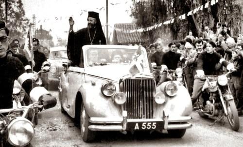 Μακάριος, Makarios, ΤΟ BLOG ΤΟΥ ΝΙΚΟΥ ΜΟΥΡΑΤΙΔΗ, nikosonline.gr,