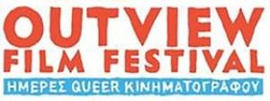 11o Outview Film Festival, Outview Film Festival 2018, QUEER MOVIES, Colby Keller, GAY TAINIES, nikosonline.gr