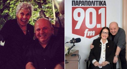 80 ΕΤΩΝ, 80 YEARS OLD, FAMOUS PEOPLE, 80 PLUS, nikosonline.gr