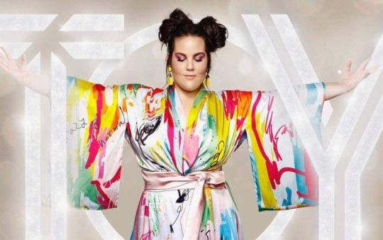 Israel, Μουσική, Eurovision, Ισραήλ, EBU, ΤΟ BLOG ΤΟΥ ΝΙΚΟΥ ΜΟΥΡΑΤΙΔΗ, nikosonline.gr