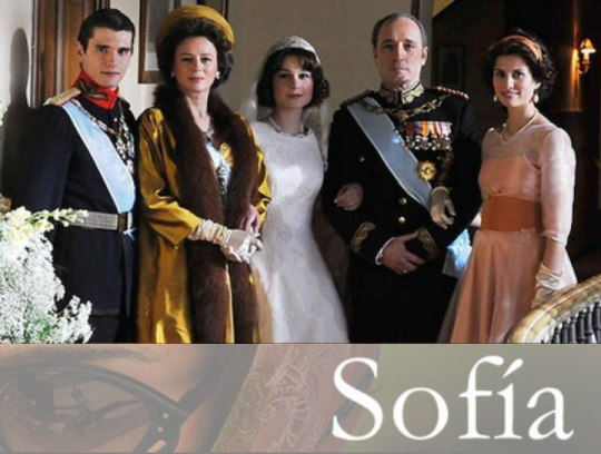 REINA SOFIA, SPAIN, TV SERIES, ANTENNA, nikosonline.gr