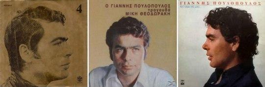 ΓΙΑΝΝΗΣ ΠΟΥΛΟΠΟΥΛΟΣ, GIANNIS POULOPOULOS, MUSIC, nikosonline.gr