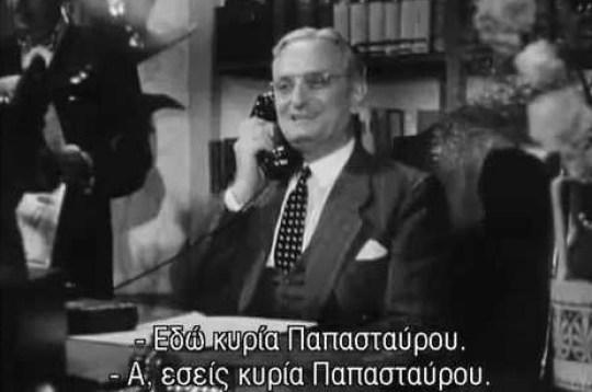 ΧΡΗΣΤΟΣ ΤΣΑΓΑΝΕΑΣ, ARISTOKRATIS, XRISTOS TSAGANEAS, ΗΘΟΠΟΙΟΣ, nikosonline.gr