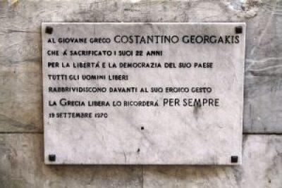 COSTAS GEORGAKIS, ΚΩΣΤΑΣ ΓΕΩΡΓΑΚΗΣ, ΚΕΡΚΥΡΑ, CORFU, KERKIRA, nikosonline.gr