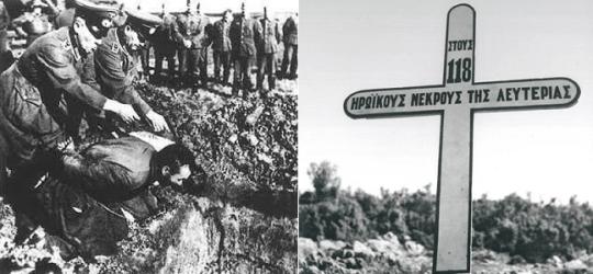 1943 Germans Monodendri, ΤΟ BLOG ΤΟΥ ΝΙΚΟΥ ΜΟΥΡΑΤΙΔΗ, nikosonline.gr