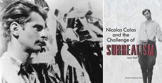 Νικόλας Κάλας, Nikolas Kalas, ΤΟ BLOG ΤΟΥ ΝΙΚΟΥ ΜΟΥΡΑΤΙΔΗ, nikosonline.gr