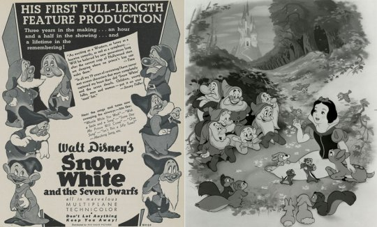 Snow-White, Walt Disney «Η Χιονάτη και οι Επτά Νάνοι», ΤΟ BLOG ΤΟΥ ΝΙΚΟΥ ΜΟΥΡΑΤΙΔΗ, nikosonline.gr