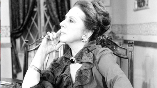 Μαίρη Αρώνη, Mary Aroni, ΤΟ BLOG ΤΟΥ ΝΙΚΟΥ ΜΟΥΡΑΤΙΔΗ, nikosonline.gr