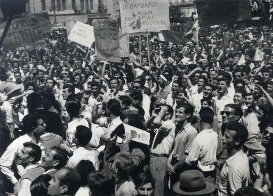 Κύπριοι φοιτητές, Kyprioi foitites, ΤΟ BLOG ΤΟΥ ΝΙΚΟΥ ΜΟΥΡΑΤΙΔΗ, nikosonline.gr