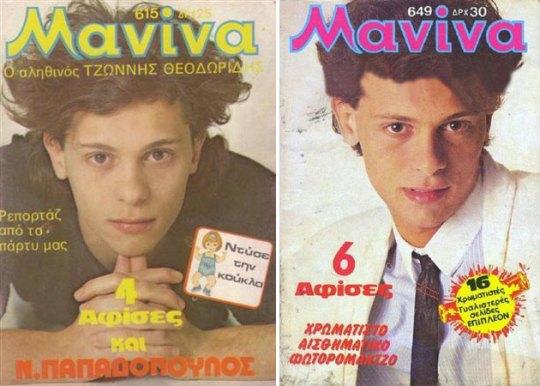 Τζόνης Θεοδωρίδης, Παιδί, Tzonis Theodoridis, Paidi, Johnny Theodoridis, nikosonline.gr