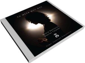"""Κουμπάρα, Νατάσα Μποφίλιου, Μυρτώ Βασιλείου, Myrto Vasileiou, Natasa Bofiliou, mousiki, tragoudi, """"to mesa mou fos"""", cd, nikosonline.gr"""