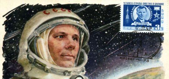 Γιούρι Γκαγκάριν, Yuri Gagarin ΤΟ BLOG ΤΟΥ ΝΙΚΟΥ ΜΟΥΡΑΤΙΔΗ, nikosonline.gr