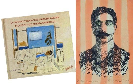 ΚΩΝΣΤΑΝΤΙΝΟΣ ΚΑΒΑΦΗΣ, K.P. CAVAFY, POETS, ΠΟΙΗΜΑΤΑ, ΖΩΓΡΑΦΙΚΗ, ART, nikosonline.gr