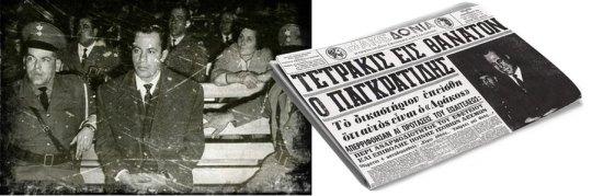 Αριστείδης Παγκρατίδης, Aristidis Pagratidis, ΤΟ BLOG ΤΟΥ ΝΙΚΟΥ ΜΟΥΡΑΤΙΔΗ, nikosonline.gr