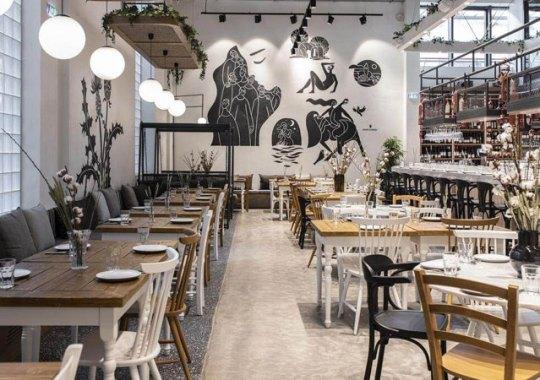 Ξενοδοχείο, εστιατόριο, café, μπακάλικο, ergon, foodie hotel, Ergon House, Athens, Αθήνα, nikosonline.gr