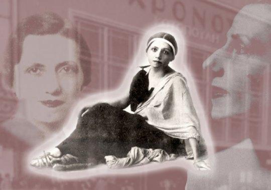 Bisexual, ναρκομανής, Μαρίκα Κοτοπούλη, Marika Kotopouli, ηθοποιός. τραγωδός, θέατρο, Ίων Δραγούμης, nikosonline.gr