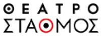 Στην πρεμιέρα της Μπέττυς, Μπέττυ Βακαλίδου, Θέατρο, ΠΕΘΑΙΝΩ ΣΑΝ ΧΩΡΑ, ΠΡΕΜΙΕΡΑ, THEATRO, STATHMOS, BETTY VAKALIDOU, nikosonline.gr