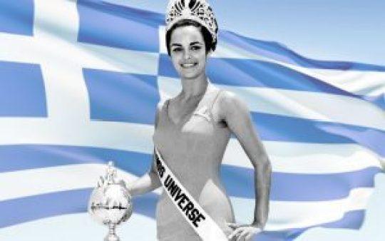 Κορίνα Τσοπέη, Korina Tsopei, ΤΟ BLOG ΤΟΥ ΝΙΚΟΥ ΜΟΥΡΑΤΙΔΗ, nikosonline.gr