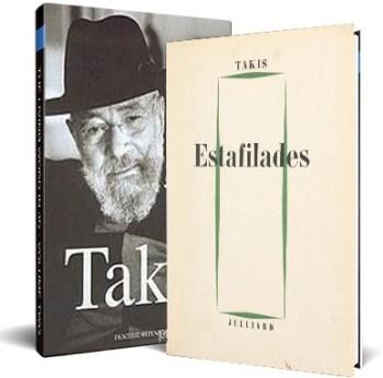 Takis, Tate Modern, «Magnetic Fields», έκθεση, Λονδίνο, Γλύπτης, μαγνητισμός, φως, ήχος, nikosonline.gr