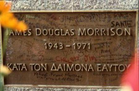 Jim Morrison, Τζιμ Μόριον, ΤΟ BLOG ΤΟΥ ΝΙΚΟΥ ΜΟΥΡΑΤΙΔΗ, nikosonline.gr