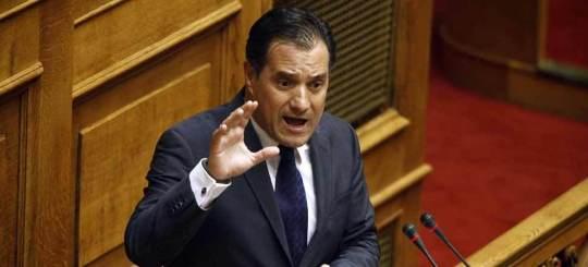 Πάμε στον Άδωνι για café, Adonis Georgiadis, politics, satira, πολιτική, σάτιρα, χιούμορ, Άδωνις Γεωργιάδης, ΝΔ, nikosonline.gr
