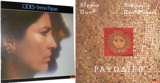Έτσι γνώρισα την Ειρήνη Παππά, Irene Papas, Odes, Nikos Mouratidis, ηθοποιός, τραγωδίες, αρχαίο θέατρο, nikosonline.gr
