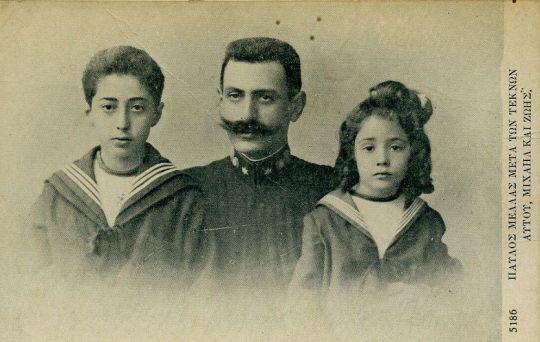 Pavlos Melas, Παύλος Μελάς, ΤΟ BLOG ΤΟΥ ΝΙΚΟΥ ΜΟΥΡΑΤΙΔΗ, nikosonline.gr