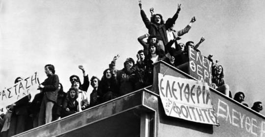Foitites Polytexneio, Φοιτητές Πολυτεχνείο, ΤΟ BLOG ΤΟΥ ΝΙΚΟΥ ΜΟΥΡΑΤΙΔΗ, nikosonline.gr