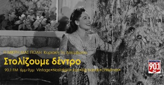 Σελίδες ημερολογίου, Τετάρτη 27/11/2019, SELIDES, IMEROLOGIO, IRISHMAN, nikosonline.gr