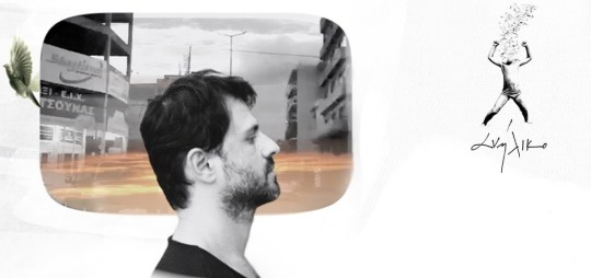 Η μουσική στο 2019, mUSIC 2019, Greek music, International music, cd, Mousiki 2019, nikosonline.gr