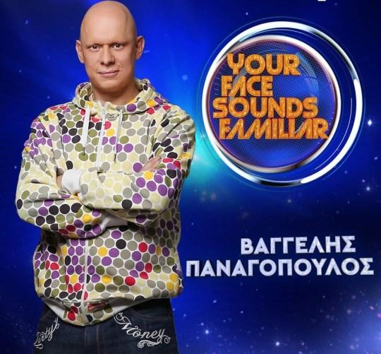 Ένας υπέροχος μπαμπάς, Vanggelis Panagopoulos, YFSF, 48 ORES, singer, tragoudistis, 48 Ωρες, Βαγγέλης Παναγόπουλος, τραγουδιστής, nikosonline.gr