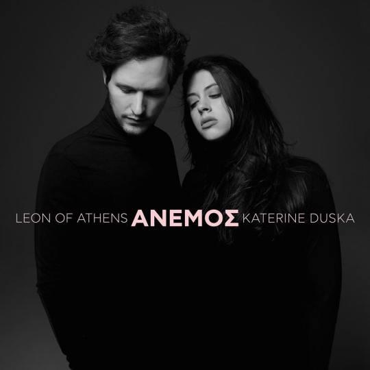 Ένα πανέμορφο ζευγάρι, LEON OF ATHENS, KATERINE DUSKA, ΑΝΕΜΟΣ, ANEMOS, ΚΑΤΕΡΙΝΑ ΝΤΟΥΣΚΑ, MUSIC, ΜΟΥΣΙΚΗ, nikosonline.gr