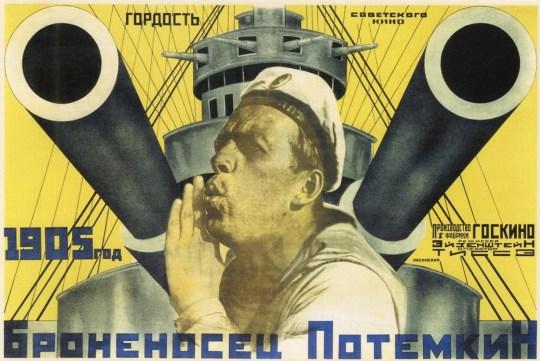 Ποτέμκιν, Potemkin, ΤΟ BLOG ΤΟΥ ΝΙΚΟΥ ΜΟΥΡΑΤΙΔΗ, nikosonline.gr