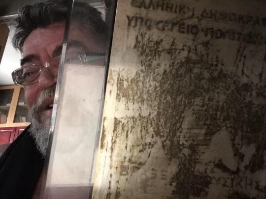 """""""Αυτή η Νύχτα Μένει"""", πριν 20 χρόνια, ΤΑΙΝΙΑ, ΝΙΚΟΣ ΚΟΥΡΗΣ, ΑΘΗΝΑ ΜΑΞΙΜΟΥ, ΝΙΚΟΣ ΠΑΝΑΓΙΩΤΟΠΟΥΛΟΣ, ΣΤΑΜΑΤΗΣ ΚΡΑΟΥΝΑΚΗΣ, MOVIE, AFTI I NYXTA MENEI, Kraounakis, Nikos Kouris, nikosonline.gr"""