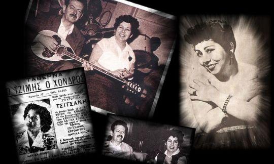 Χρονολόγιο, Μαρίκα Νίνου, Marika Ninou, ΤΟ BLOG ΤΟΥ ΝΙΚΟΥ ΜΟΥΡΑΤΙΔΗ, nikosonline.gr