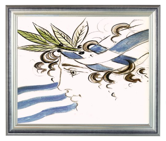 Αντίο Δημήτρη Ταλαγάνη, Dimitris Talaganis, Δημήτρης Ταλαγάνης, zografos, arxitektonas, ζωγράφος, αρχιτέκτονας, πολεοδόμος, ΚΚΕ, εικαστικά, nikosonline.gr