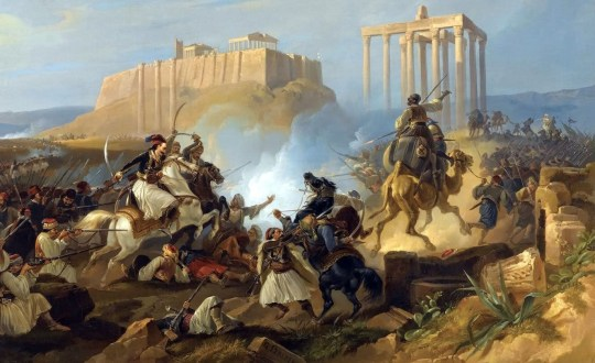 Χρονολόγιο, Eugène Delacroix, Ευγένιος Ντελακρουά, ΤΟ BLOG ΤΟΥ ΝΙΚΟΥ ΜΟΥΡΑΤΙΔΗ, nikosonline.gr