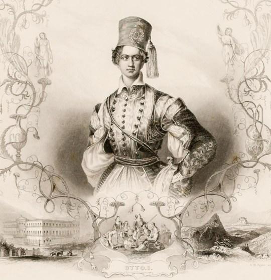 Χρονολόγιο, Όθων, King Otto of Greece, ΤΟ BLOG ΤΟΥ ΝΙΚΟΥ ΜΟΥΡΑΤΙΔΗ, nikosonline.gr