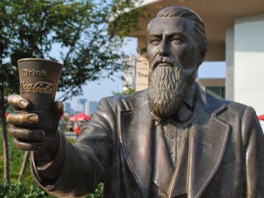 Χρονολόγιο, John Stith Pemberton -Coca Cola, Τζον Στιθ Πέμπερτον - Coca Cola, ΤΟ BLOG ΤΟΥ ΝΙΚΟΥ ΜΟΥΡΑΤΙΔΗ, nikosonline.gr