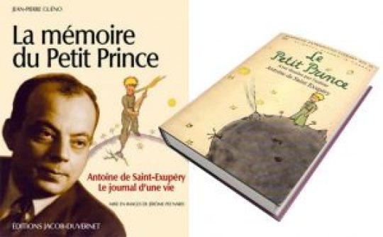 Η ταυτότητα της ημέρας, Αντουάν ντε Σαιντ-Εξυπερύ, Antoine de Saint-Exupery, ΤΟ BLOG ΤΟΥ ΝΙΚΟΥ ΜΟΥΡΑΤΙΔΗ, nikosonline.gr