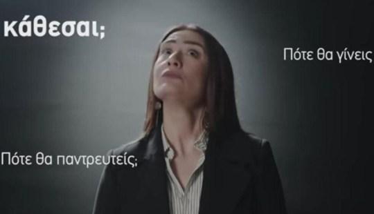 Η Καίτη Γαρμπή είναι θεά, Synedrio gonimotitas, Συνέδριο Γονιμότητας, ΠτΔ, Kaiti Garbi, nikosonline.gr