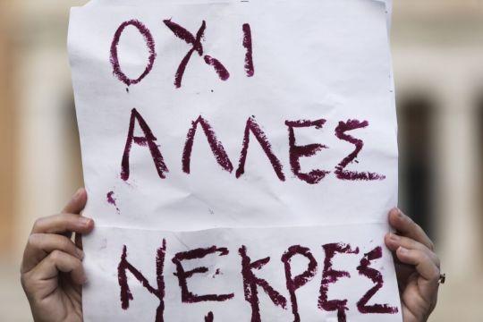 Τοξική αρρενωπότητα, toxic males, woman's killers, αντρίλα, νταήδες, δολοφόνοι γυναικών, nikosonline.gr